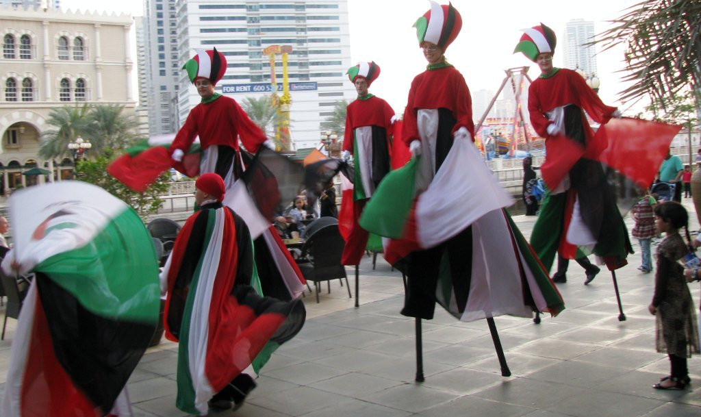 National Day Wear - UAE