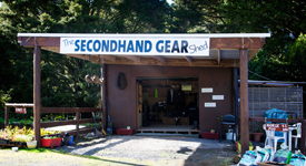 Second-hand Gear Shop