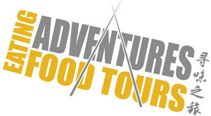 Kowloon Food Tour - Eating Adventures Logo