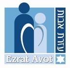 Ezrat Avot