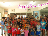 โรงเรียนสอนภาษา,ศูนย์แนะแนวการศึกษาต่อต่างประเทศ,แนะแนวเรียนต่อญี่ปุ่น,สถาบันสอนภาษาจีน,สถาบันสอนภาษาญี่ปุ่น,โรงเรียนสอนภาษาญี่ปุ่น ศรีราชา,โรงเรียนสอนภาษาจีน,โรงเรียนสอนภาษา ชลบุรี,เรียนภาษาจีนที่ไหนดี,เรียนภาษาญี่ปุ่นที่ไหนดี,หาที่เรียนภาษาจีน,หาที่เรียนภาษาญี่ปุ่น