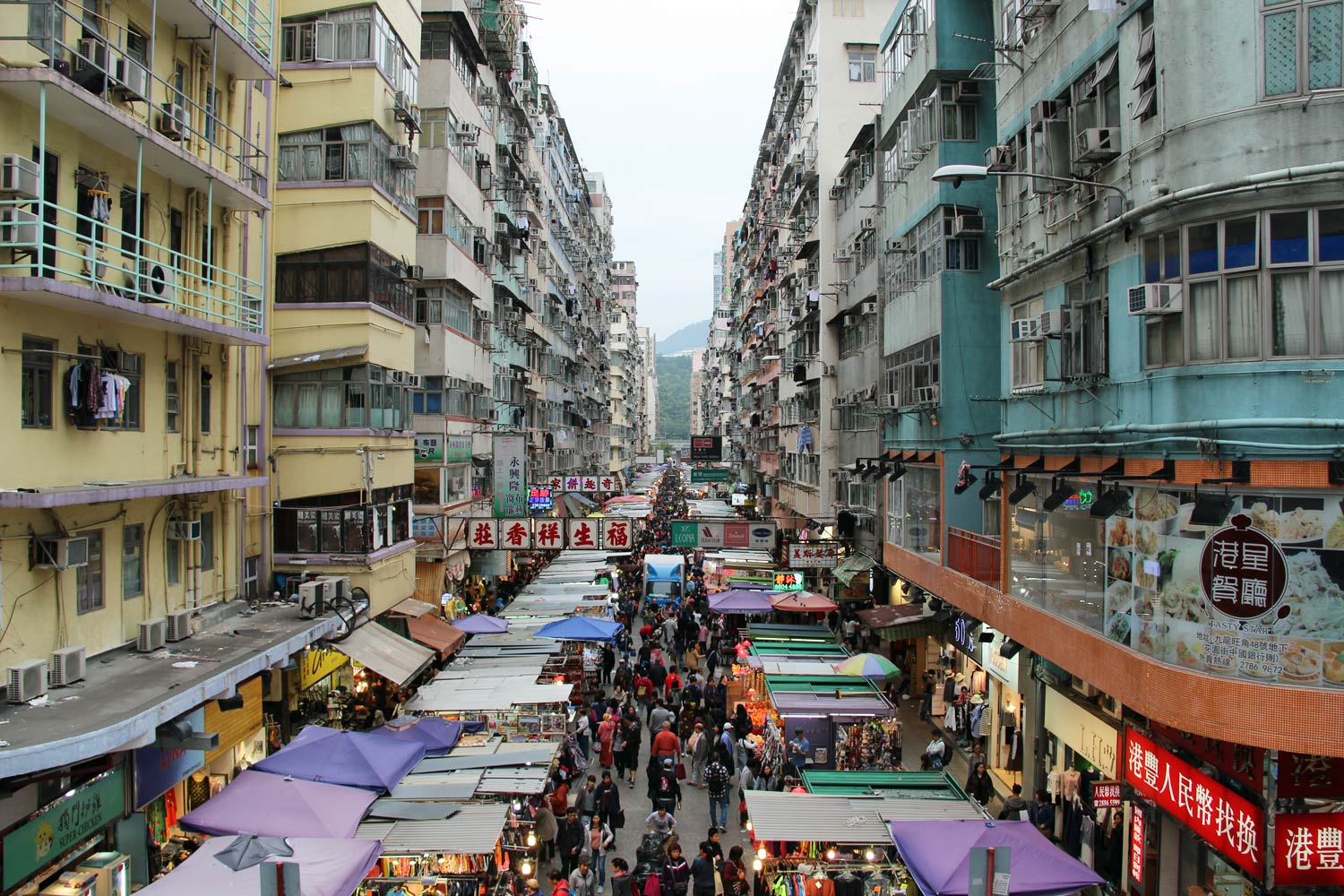 Mongkok Street Market | Things to do in Mongkok