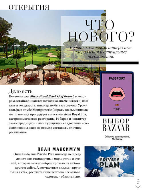 PRIVATE PLAN IN HARPER´S BAZAAR
